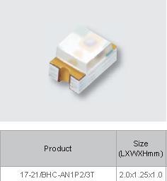亿光好品质低单价0805发光管图片