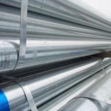 供应DN250国标镀锌管价格10寸镀锌管价格消防专用镀锌管厂家批发