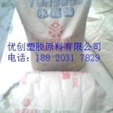 供应PP|台湾台塑|3015|正牌料