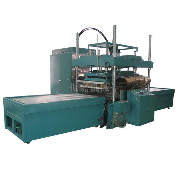 重庆地毯压花机-高频热合机-振嘉机械15334515158