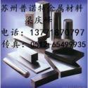 供应苏州DH21钢材厂家价格