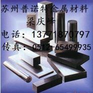 苏州DH21钢材厂家价格图片