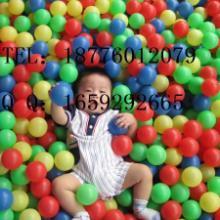 供应海洋球康桥-海洋球池-高品质高标准