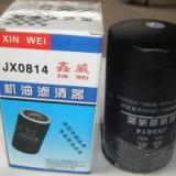 供应JX0814汽车机油滤清器