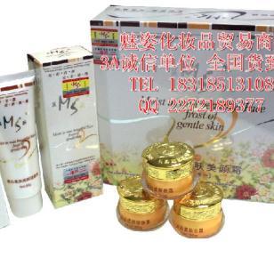 台湾正品美斯MS润白柔肤美颜霜三合图片