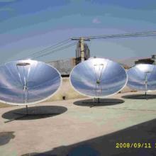 供应聚光型太阳灶