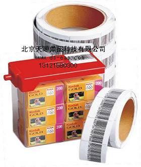 天顺鼎盛直供超市防盗标签软标签44软标 13121580300