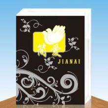 厂家供应简爱系列迷你型手帕纸,共享纸巾,小包纸