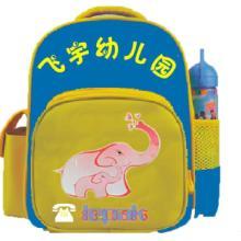 供应订做书包幼儿书包动物书包儿童书包