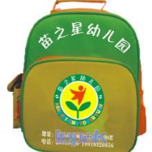 供应幼儿园书包定做儿童书包学生书包