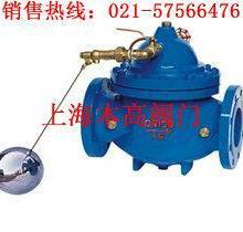 供应100X遥控浮球阀-上海直销批发