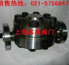 供应高压蒸汽疏水阀HRF3法兰高压圆盘式疏水阀批发