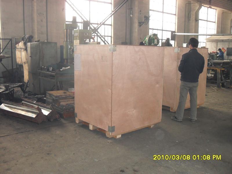 北京精品包装箱供应商 北京包边钢带厂家电话 北京包装箱生产厂家