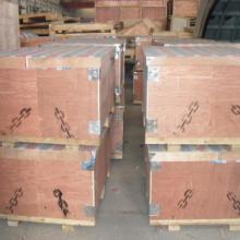 北京供应包装箱进出口包装箱专卖价格优惠 进出口包装箱批发批发