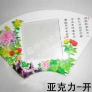 ABS塑料手机壳彩色印刷机图片
