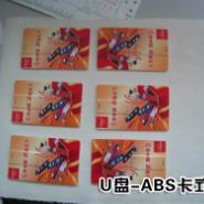 ABS塑料板彩色印刷机图片