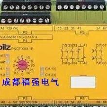 供应PILZ皮尔兹安全产品
