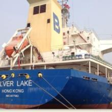 供应船舶修理