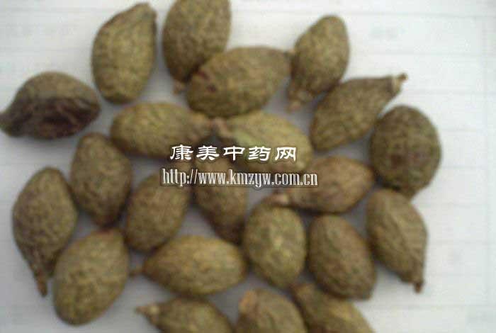 供应康美中药材饮片批发