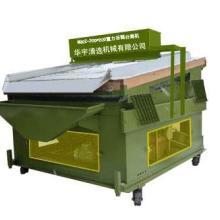 供应米厂用谷糙清选机去石机