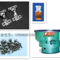 供应东莞不锈钢铰链振动研磨抛光机供应商
