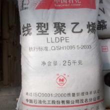 供应开口原料DFDA-7042薄膜级/农用膜、工业用包装膜、机械零件