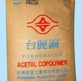 供应齿轮料/赛钢齿轮塑胶原料POM/台湾丽钢/FM090电子、汽车等