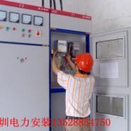 深圳配电房设备保养图片