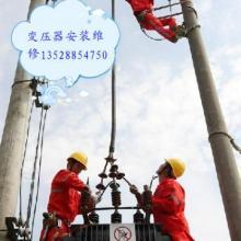 供应深圳宝安区配电变压器安装维修工程批发