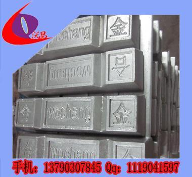 供应低熔点金属材料图片