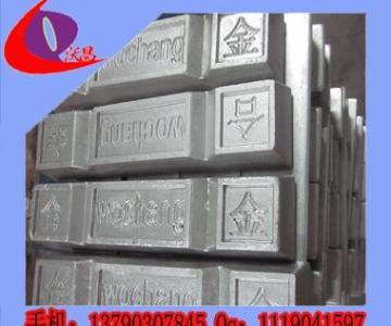 供应低熔点金属材料、70℃弯管填充合金应用特点图片