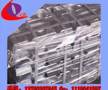 供应低温锌合金、甩铸饰品锌合金、锌基合金图片