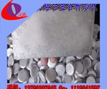 供应薄板金属压形模易熔合金、低熔点合金图片