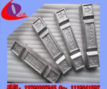 供应47-280度低熔点合金、低熔点金属材料批发图片