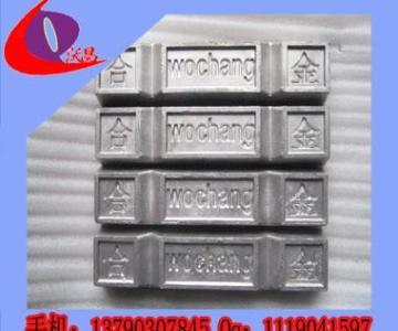供应传感器易熔合金、温度传感器低熔点易熔合金批发图片
