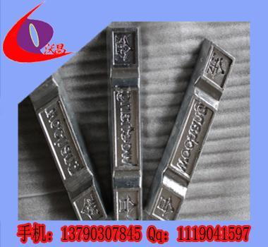 供应高光面度镁锌合金图片