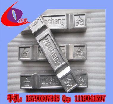 供应电铸模芯专用合金图片