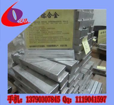 供应47-280度低熔点合金图片