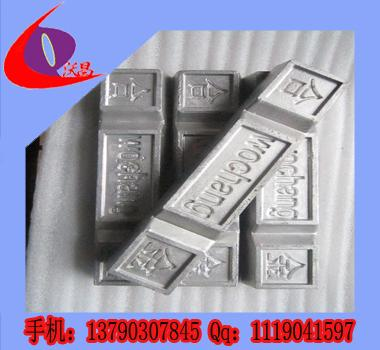 供应低熔点金属图片