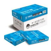 合肥A4复印纸整箱出售(玛丽 世纪天章 齐心晶纯 益思 欣乐)图片