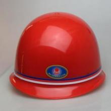 合肥防护帽 工地安全帽 建筑施工玻璃钢帽子 可以印字