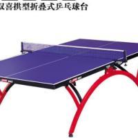 合肥乒乓球台红双喜室内乒乓球桌型号价格列表