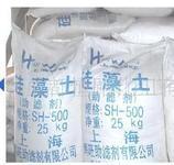 成都硅藻土吸附剂价格