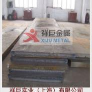 12CrMoV钢板图片
