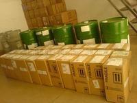 供应化工产品进出口代理