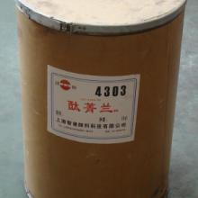 供应4303酞菁兰BS