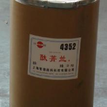 供应东方4352酞菁兰B
