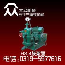 供应高压灌浆泵灌浆泵汽动注浆泵