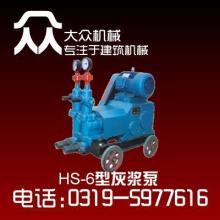 砂浆注浆泵,灌浆泵,汽动注浆泵,矿用高压砂浆泵,风动砂浆泵的价格