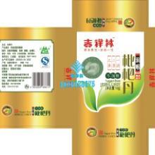 供应北京防伪包装盒制作化妆品包装盒制作药品包装盒制作 北京防伪包装盒设计制作印刷图片